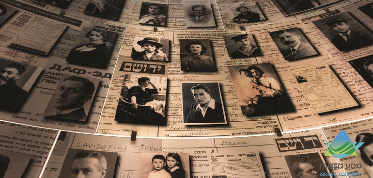 Weiss-Livnat International Program in Holocaust Studies - Program Description