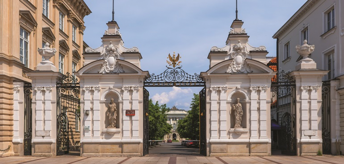 International Relations (Dual degree with University of Warsaw) - Program Description