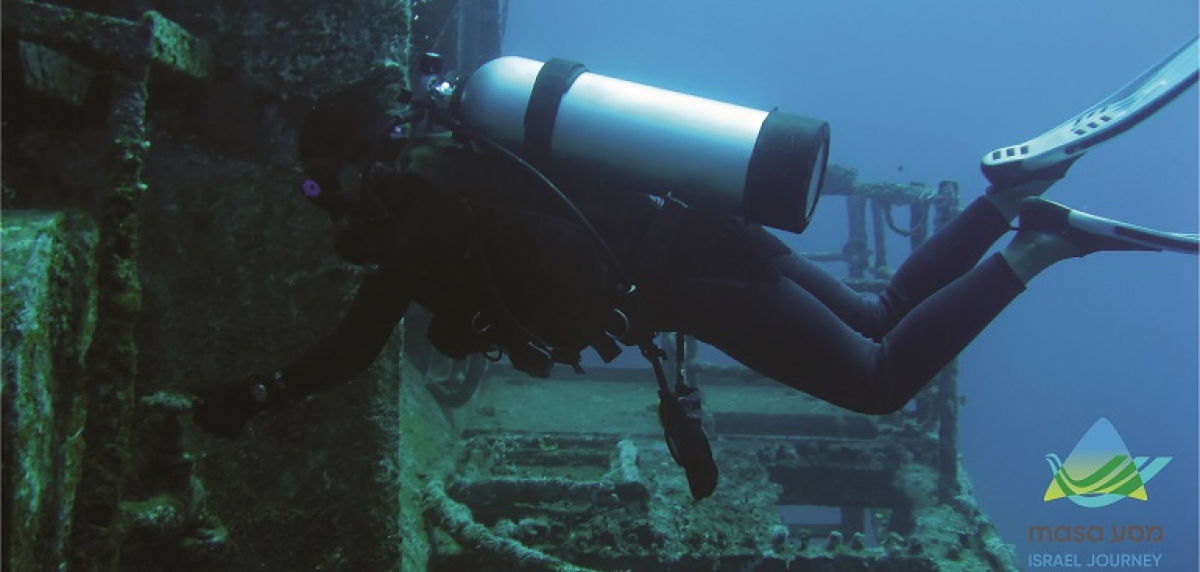 Maritime Civilizations - Courses